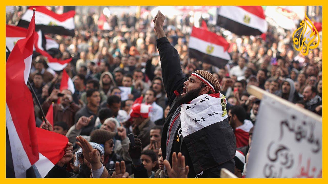 10 سنوات على الحلم.. ماذا بقي في ذاكرة المصريين من ثورة يناير؟  - نشر قبل 3 ساعة