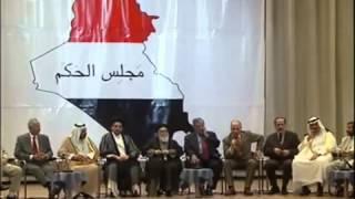 Peter Scholl-Latour: Weltmacht im Treibsand - Bush gegen die Ayatollahs
