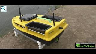 Центарльный сброс кораблика Arm-Fishing PRO EVOLUTION