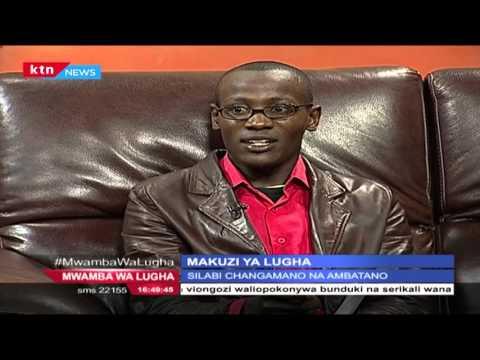 Mwamba wa Lugha:Makuzi ya Kiswahili sanifu na Geoffrey Mung'ou, 12th March 2016