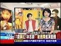 2014.06.08開放新中國/17歲暴紅!林志穎:被選擇進演藝圈