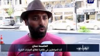 د. عبلة وشاح - موسم الأفراح