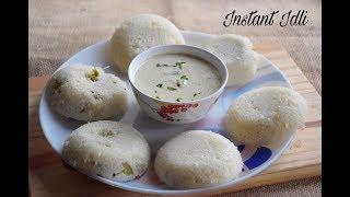 Instant Idli Recipe without Idli Stand | Instant Rava Idli | Soft and Spongy South Indian Idli #396