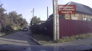 Дороги Украины Запорожье ул Гарнизонная