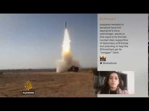 Dr Aniseh Bassiri Tabriz on the Iran Nuclear Deal