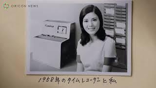 大地 真央 松坂 慶子