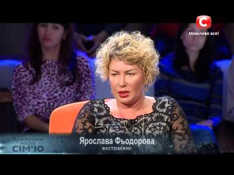 фото порно и семейное жена муж русское