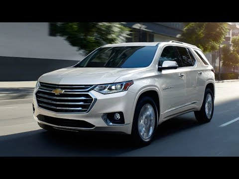 Chevrolet Traverse 2019 Наши тесты