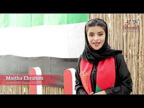 مشاركة أصحاب الهمم من المشاعر الانسانية مؤسسة دبي للاعلام بالعيد الوطني
