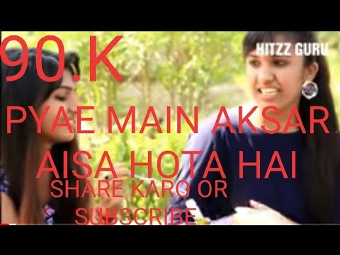 Pyar Mein Aksar aisa hota hai Heart Touching Love Song