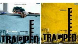 Video How to download trapped full movie (mp4 or HD) download MP3, 3GP, MP4, WEBM, AVI, FLV Juli 2017
