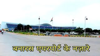 Lal Bahadur Shastri International Airport , Varanasi Airport , Babatpur Airport , Banaras airport