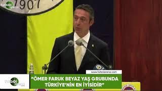 """Ali Koç: """"Ömer Faruk Beyaz yaş grubunda Türkiye'nin en iyisidir"""""""