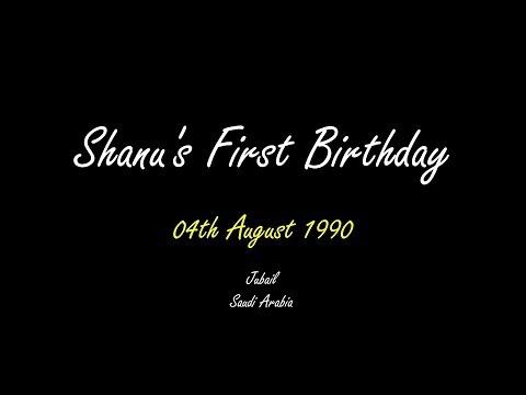 Shanu's First Birthday Full Video
