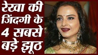 किसके नाम का सिंदूर लगाती हैं actress Rekha?