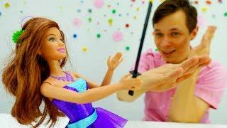 Что случилось с куклой Барби? Игры с Фёдором.