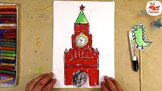 Как нарисовать КРЕМЛЬ Московский / Спасская башня от РыбаКит