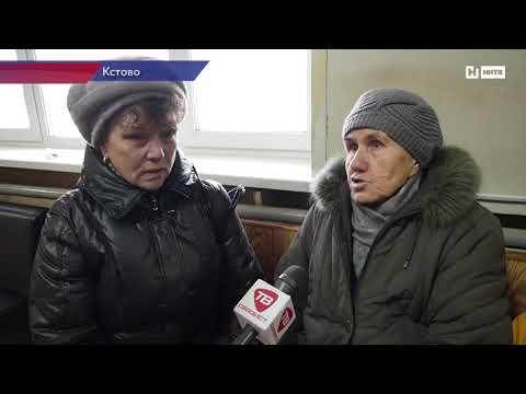 Снова заработал автовокзал в Кстове Нижегородской области