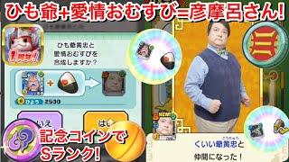 チャンネル登録されると喜ぶ→→http://ur2.link/MJZq 【twitter】http://...