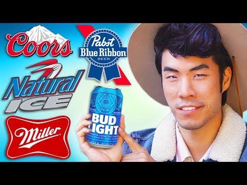 Eugene Ranks Cheap American Beer