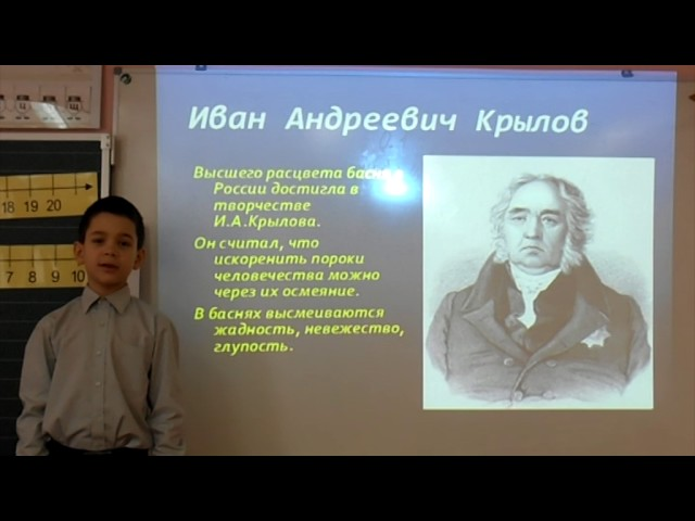 Изображение предпросмотра прочтения – ГришунинОлег читает произведение «Медведь у Пчёл» И.А.Крылова