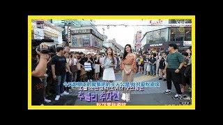秋瓷炫在韩国街头高喊有没有中国朋友, 不愧是中国媳妇