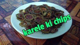 Karela Chips Resipi In Hindi