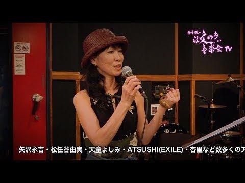 第7話「あの頃の鳳仙花」by Noriko K