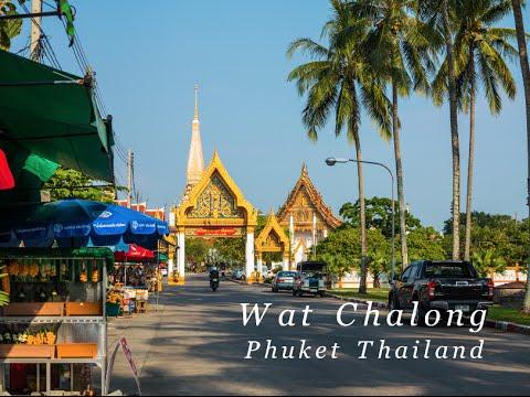 Wat Chalong Visual Tour Phuket Thailand
