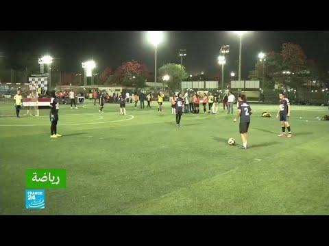 كرة القدم في مصر لم تعد حكرا على الرجال  - 13:54-2019 / 6 / 13