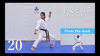 演武者:高橋美波 ( Minami Takahashi ) この動画は自宅や電車の中でも...