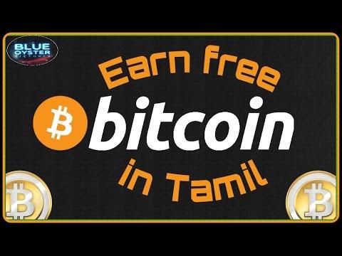 How To Earn Free Bitcoin   Best Satoshi Earning App   Free Bitcoin   Tamil