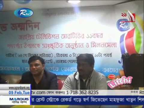 Akash Media Rtv News part 2