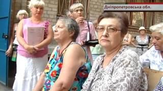 Чрезвычайная ситуация в Никополе(, 2016-03-11T12:08:49.000Z)