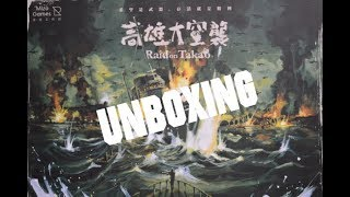 Raid on Takao by Mizo Games Unboxing