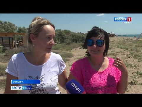 Самоуправство на Ореховском пляже - привью к видео qFLo3J7-gFY