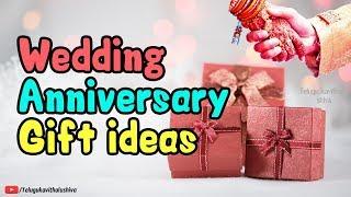 Wedding Anniversary Gift Ideas, Anniversary Gift Ideas, First Anniversary Gift Ideas,1st Anniversary