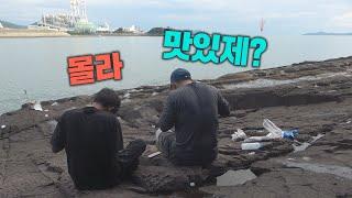 가까운곳 갯바위 낚시 - 서울친구의 낚시휴가(2)