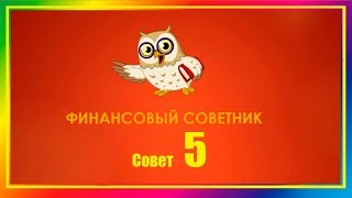 Заработок денег в интернете 300 рублей в час на ваш Яндекс кошелек