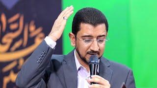 أزمة كورونا   أباذر الحلواجي - مولد الامام الحسين (ع)