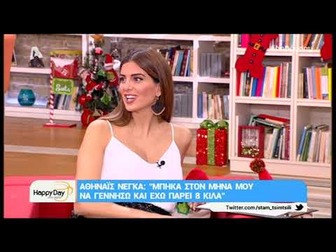 Αυτός είναι ο σύζυγος της Αθηναΐδας Νέγκα -Τον έδειξε ξαφνικά στην τηλεόραση