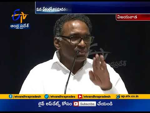 Equality is Key Stone of the Indian Constitution | Justice Jasti Chelameswar Rao