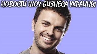 Григорий Решетник снова станет папой. Новости шоу-бизнеса Украины.
