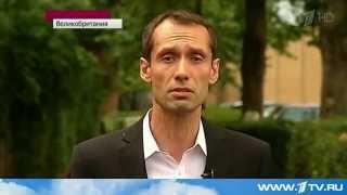 Первый канал о редакционной политике телеканала BBC