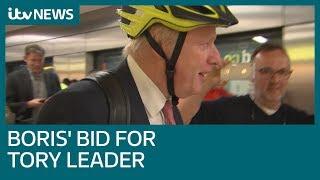 Boris Johnson announces Conservative Party leadership bid   ITV News