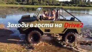 ЛуАЗ 969 Кайман - Амфибия - Единственный в России