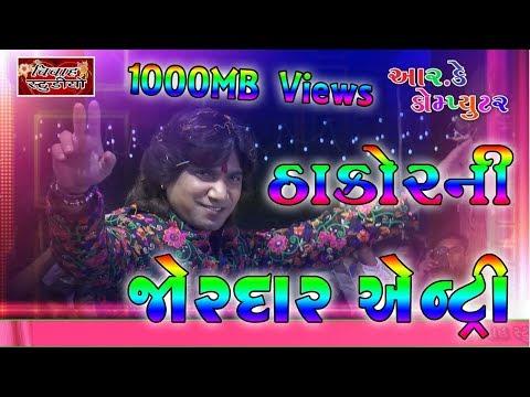 Nana Jalundra Live Garba Vikram Thakor 01