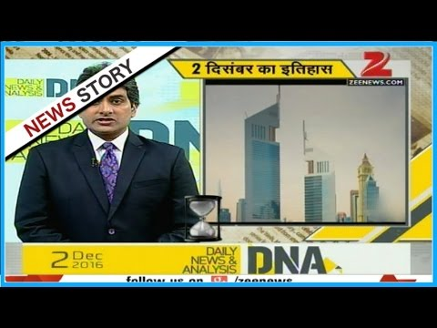 DNA: Today in History | December 2, 2016