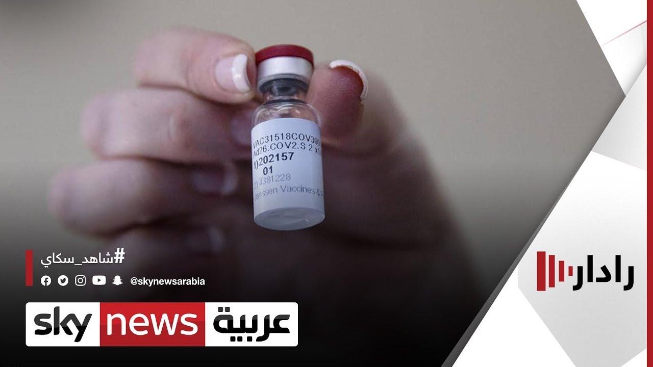ألمانيا تتحفظ على مقترح إلغاء براءات اختراع اللقاحات| #رادار  - نشر قبل 5 ساعة
