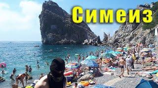 Симеиз пляж подъем на Диву вид с высоты на посёлок Реконструкция пляжа Местный храм Крым сегодня